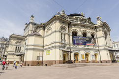 The opera house in the historical center of Kiev. Ukraine. Royalty Free Stock Photo