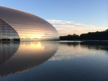 The Opera House of National Grand Theatre Beijing.  Stock Photo