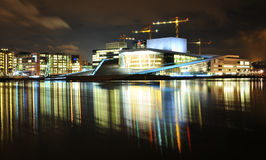 Opera House, Oslo Stock Photos