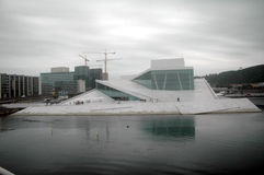 Opera House in Oslo Stock Photography