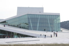 The Opera house in Oslo, Norway royalty free stock photos