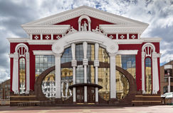 Opera House in Saransk, Russia Royalty Free Stock Photos
