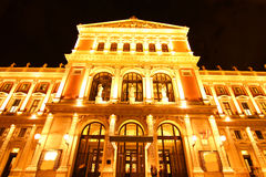 The Opera house in Vienna Stock Image