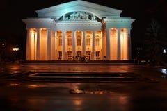 Opera i teatr baletowy Zdjęcia Stock
