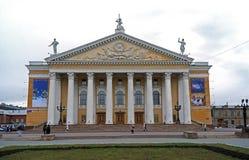 Opera i teatr baletowy, Południowy Ural, Chelyabinsk obrazy royalty free