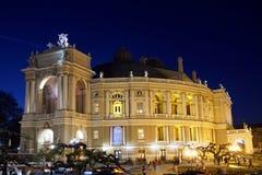 Opera i teatr baletowy przy nocą w Odessa Ukraina Zdjęcie Stock