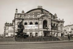 Opera nacional de Ucrânia em Kyiv, Ucrânia foto de stock