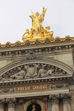 Opera Nationa, Paris Stock Photo