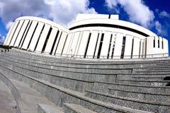 Opera Nova in Bydgoszcz Stock Photography