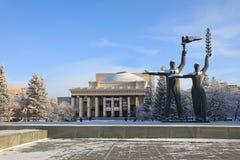 Opera- och balettteatern i stadsmitten av Novosibirsk I Fotografering för Bildbyråer