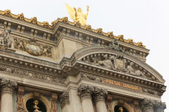 opera paris Fotografering för Bildbyråer