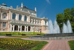 Opera theater in Odessa Ukraine Royalty Free Stock Image