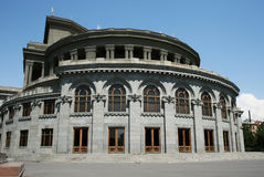 Opera theater in Yerevan Stock Images