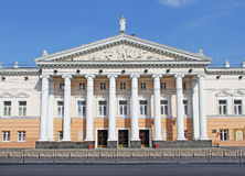 Opera Theatre Building, Ukraine Stock Photography