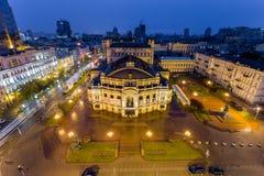Opera theatre in Kyiv. Ukraine Royalty Free Stock Photos