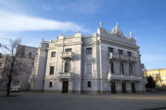 Opera Theatre in Yekaterinburg, Russia Stock Photos