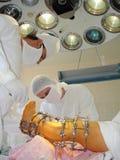 Operación quirúrgica Fotografía de archivo