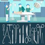 Operaci operacja personel medyczny Sala Szpitalna operacja ilustracji