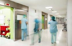 Operacja zamazująca fabrykuje szpital zdjęcia royalty free