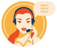 Operador de centro de atención telefónica con el icono de las auriculares Servicios y comunicación, atención al cliente, ayuda de libre illustration