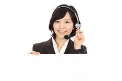 Operadores asiáticos novos Imagens de Stock Royalty Free