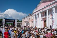Operafest-Tulchyn 2018, Tulchin, Ukraine Stockfoto