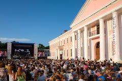 Operafest-Tulchyn 2018, Tulchin, Ukraine. Tulchin, Ukraine. 9 June, 2018. The audience of the festival.Palace of Count Potocki during the Operafest-Tulchyn 2018 stock photography