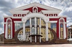 Operahuis in Saransk, Rusland royalty-vrije stock foto's