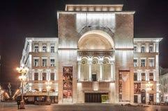 Operahus i Timisoara - 2 arkivbild