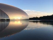 Operahuset av teaterPeking för nationell tusen dollar Arkivfoto