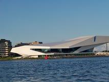 OperahusfilminstitutNederländerna Arkivbild