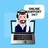 Operatör för service för klient för bubbla för man för medel för muslim för hörlurar med mikrofon för appellmitt online-, kund oc vektor illustrationer