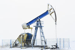 Operating oil and gas rig Stock Photo