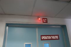 Operating Theatre Entrance  Stock Photo