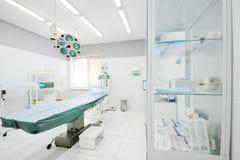 Operationsraum in der chirurgischen Abteilung des Polyclinic Stockfotos