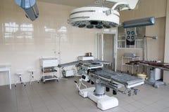 Operative room Royalty Free Stock Photo