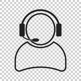 Operator with microphone vector icon. Operator in call center il. Lustration Stock Images