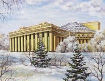Operen- und Balletttheater, Novosibirsk Lizenzfreies Stockfoto