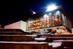 Operhouse/de Bouw bij nihgt Stock Afbeelding