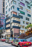 Opery galeria buduje Soho centralę Hong Kong obraz royalty free