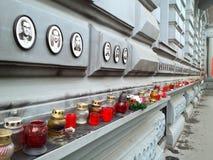 Opfer auf Haus der Terrormuseumswand Stockfotos