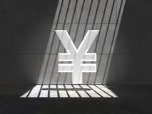 Opgesloten Helder Yen Symbol Stock Afbeeldingen