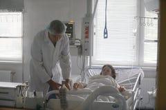 Opieka pacjent zdjęcia royalty free