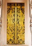 Opiekunu drzwi Fotografia Royalty Free