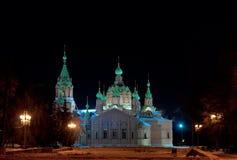 Opinião Alexander Nevsky Temple, Chelyabinsk da noite Imagens de Stock Royalty Free
