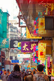 Opinião da arquitetura da cidade de Hong Kong com propagandas da abundância Fotos de Stock Royalty Free