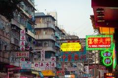 Opinião da arquitetura da cidade de Hong Kong com propagandas da abundância Foto de Stock Royalty Free