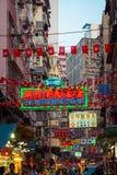 Opinião da arquitetura da cidade de Hong Kong com propagandas da abundância Imagens de Stock Royalty Free