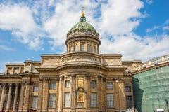 Opinião da catedral de Kazan Imagens de Stock Royalty Free