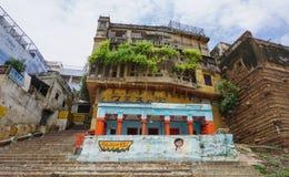 Opinião da manhã no ghat em Varanasi Foto de Stock Royalty Free